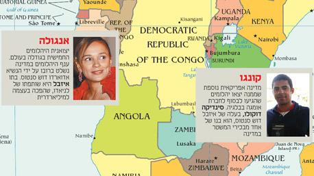 אפריקה. מוצא היהלומים