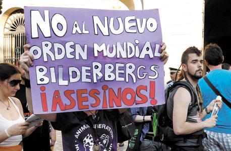 הפגנה מחוץ לכנס בילדרברג