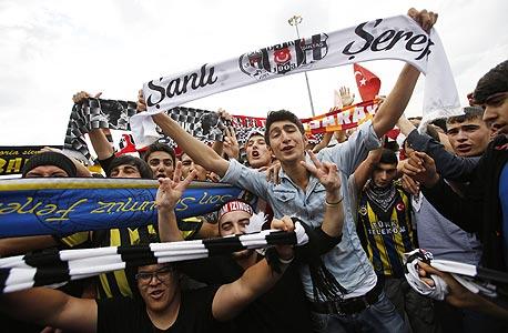 איחוד האוהדים בטורקיה. פעם זה היה נראה דימיוני, צילום: רויטרס
