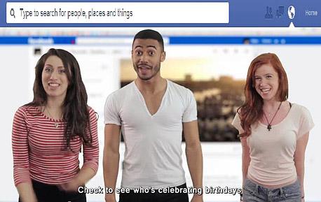 החיפוש הפנימי בפייסבוק יציג גם תוצאות מסטטוסים