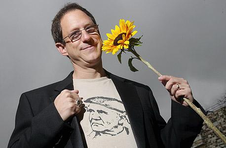 יוסף אברמוביץ'