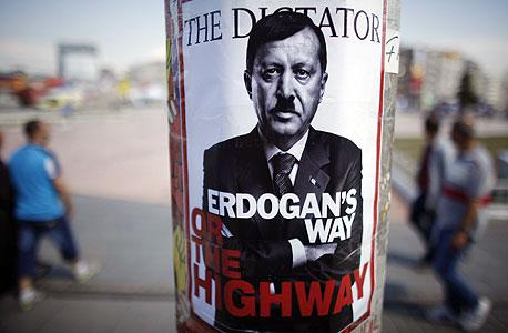 פנאי כרזה נגד ארדואן כיכר טקסים איסטנבול, צילום: רויטרס