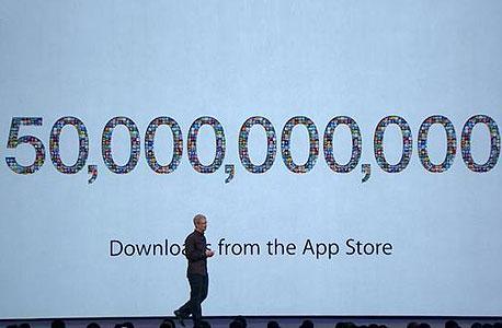 WWDC 2013 אפל אפליקציות