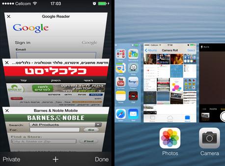 אפל מערכת הפעלה ביקורת ios7, צילום מסך: עומר כביר