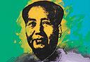"""Mao"" של  אנדי וורהול, ביתן Mnuchin"