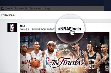 פייסבוק האשטאג NBA