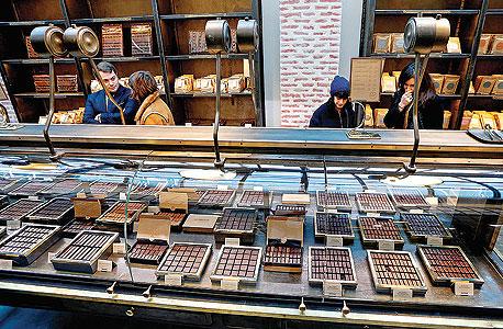 הפרלינים מוצעים למכירה, צילום: רויטרס