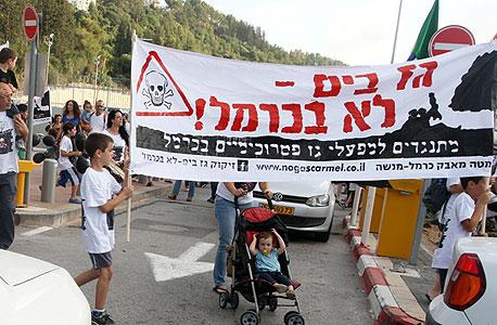 הפגנה כנגד הקמת חוות גז באתר חגית