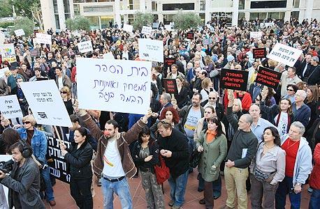 אלפי סטודנטים הפגינו בבירה