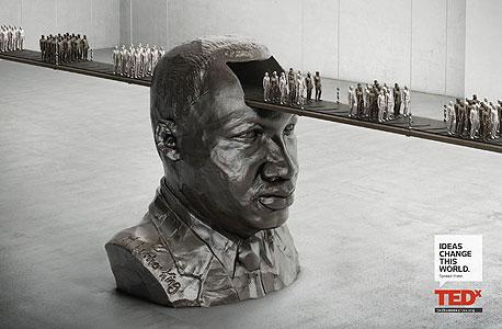 מרטין לותר קינג
