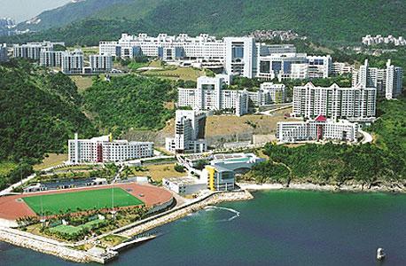אוניברסיטת הונג קונג למדע ולטכנולוגיה