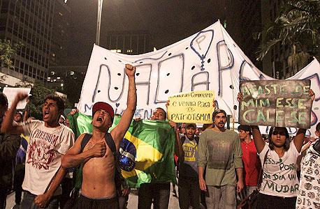 """ברזיל, 2013: """"למחאה שם יש קשר די ברור למחירי המזון"""""""