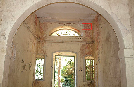 """חדר בתוך """"בית הרופא"""" שבמתחם בית בוסל (ארכיון)"""