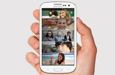אפליקציה סטארט אפ INVI