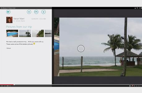 ווינדוס 8.1 מיקרוסופט אפליקציית טיולים חדשה