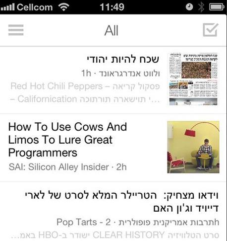 הקורא של Digg, גרסת iOS