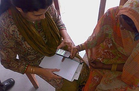 שימוש במערכת של קלאסיפיי בהודו לזיהוי לפי טביעת אצבע
