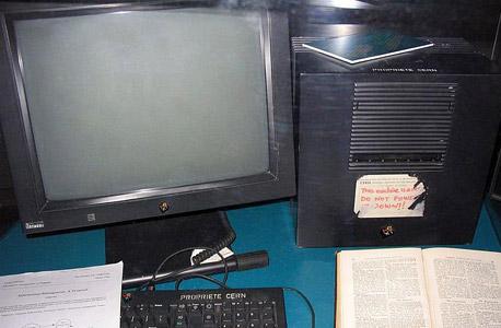 המחשב שהכיל את הרשת כולה