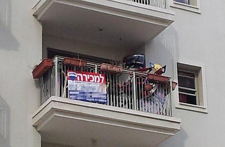 מיוחדים עשו עסקה: דירת 4 חדרים בשכונת הר חומה בירושלים נמכרה ב-1.6 מיליון שקל IV-36