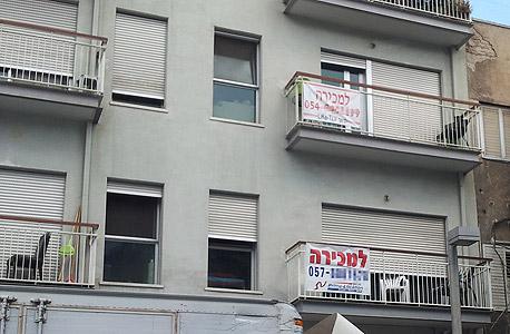 דירות למכירה בדרום תל אביב. לשקול בחיוב דירות במתחמים שמיועדים להתחדשות עירונית