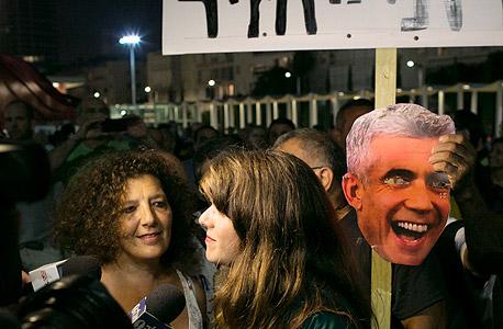 דפני ליף בהפגנה בתל אביב, צילום: ענר גרין