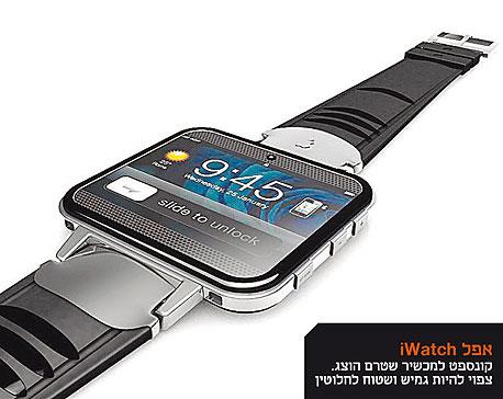 אינפו אפל iwatch