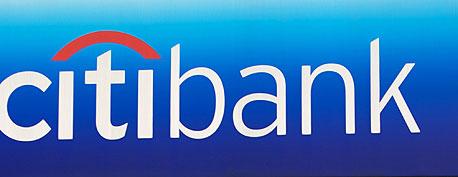 מבצע בליצקריג נחשף: התקפת סייבר על עשרות בנקים נמנעה