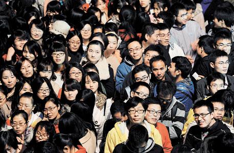 סין: האינפלציה עלתה באוקטובר ב-3.2% - פחות מהתחזיות