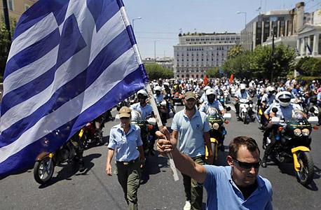 יוון פנסיה הפגנה מפגינים