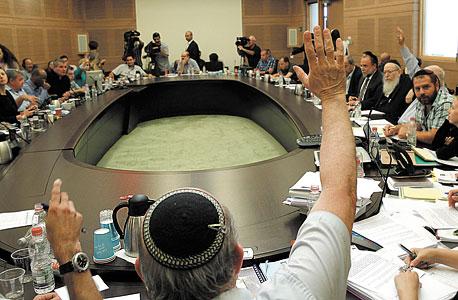 דיון בוועדה בכנסת (ארכיון)