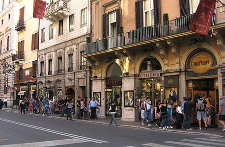 קיץ ברומא: לבלות בזול כמו האיטלקים
