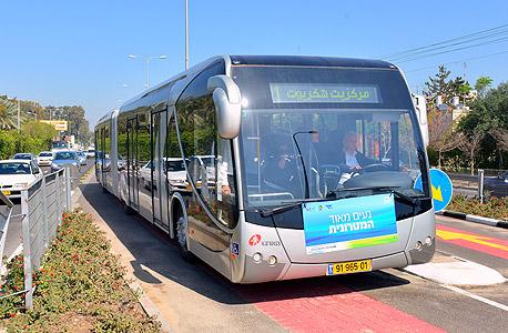מערך המטרונית בחיפה