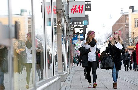 סניף של H&M, צילום: בלומברג