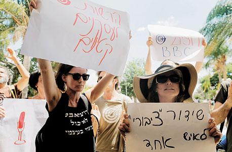 הפגנה רשות השידור , צילום: צפריר אביוב