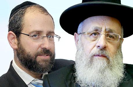 מימין: הרב יצחק יוסף והרב דוד לאו - הרבנים הראשיים לישראל
