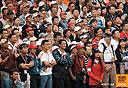 קמפיין לרדיו בייג'ינג