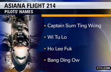 הכתובית מהתרסקות המטוס כפי ששודרה בשידור חי, צילום מסך: youtube