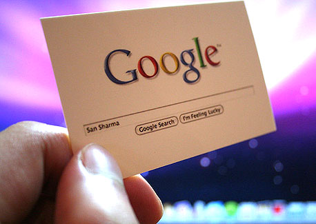 גוגל כרטיס ביקור