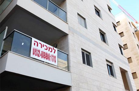 דירה למכירה בתל אביב (ארכיון)