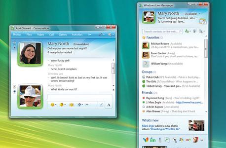 ירד מגדולתו - ועתה, יוחלף בסקייפ. Messenger