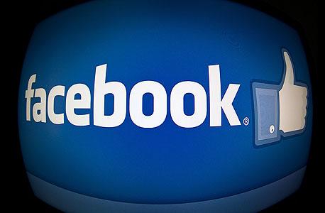המקום הראשון באנגלית: פייסבוק