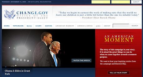 """אתר חילופי שלטון ארה""""ב ארצות הברית ברק אובמה ג'ו ביידן, צילום מסך: change.gov"""