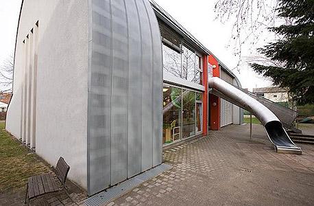 גן ילדים חתול גרמניה ארכיטקטורה, צילום מסך: inthralld.com