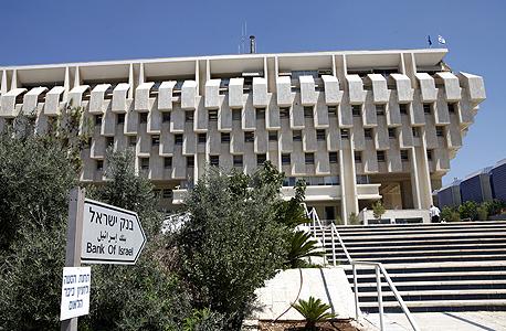 """בנק ישראל. ההסכם ההדדי עם ארה""""ב טרם נחתם, אך ישראל מנהלת מגעים לקראת המהלך"""