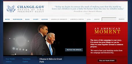 """אתר change.gov ברק אובמה נשיא ארה""""ב ג'ו ביידן, צילום מסך:  change.gov"""