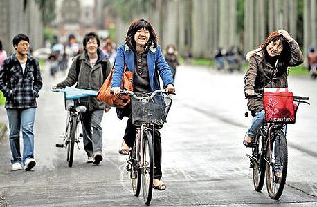אוניברסיטת טייוואן