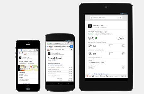 שירותי גוגל משתדרגים במנוע חיפוש אישי