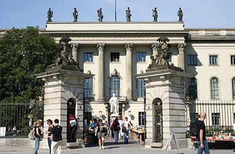 אוניברסיטת ברלין