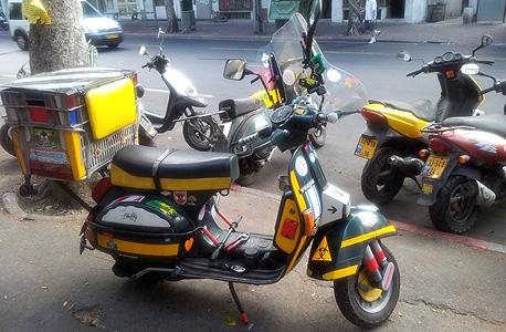 קטנוע (ארכיון)