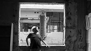 אמנון בר אור , צילום: תומי הרפז